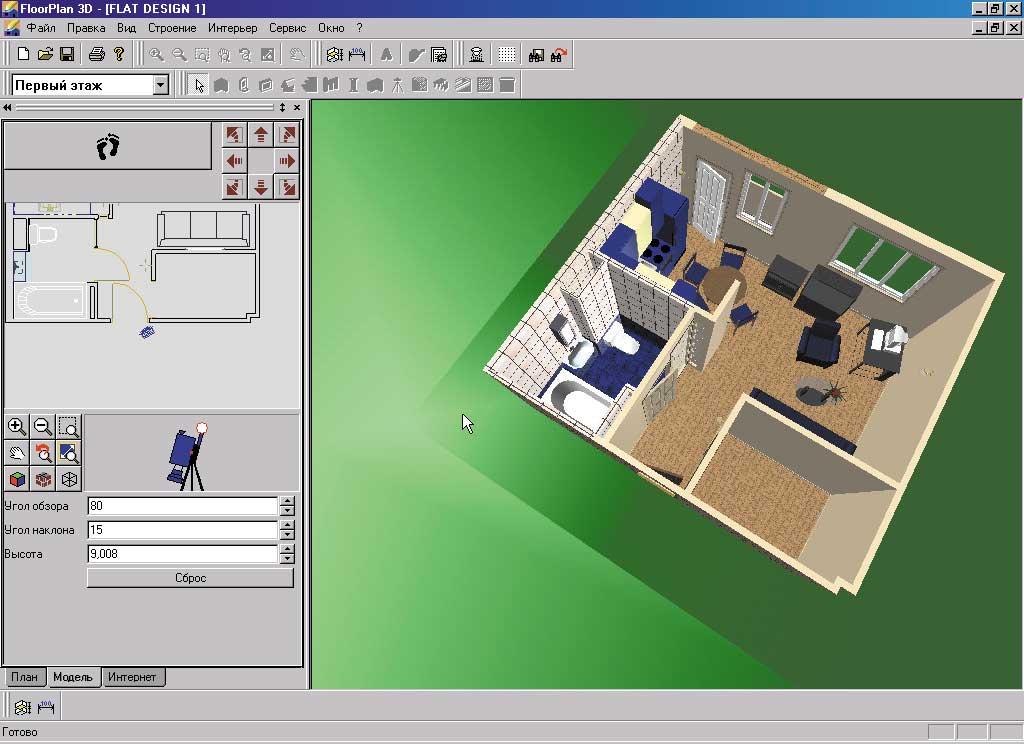 Floor plan design app