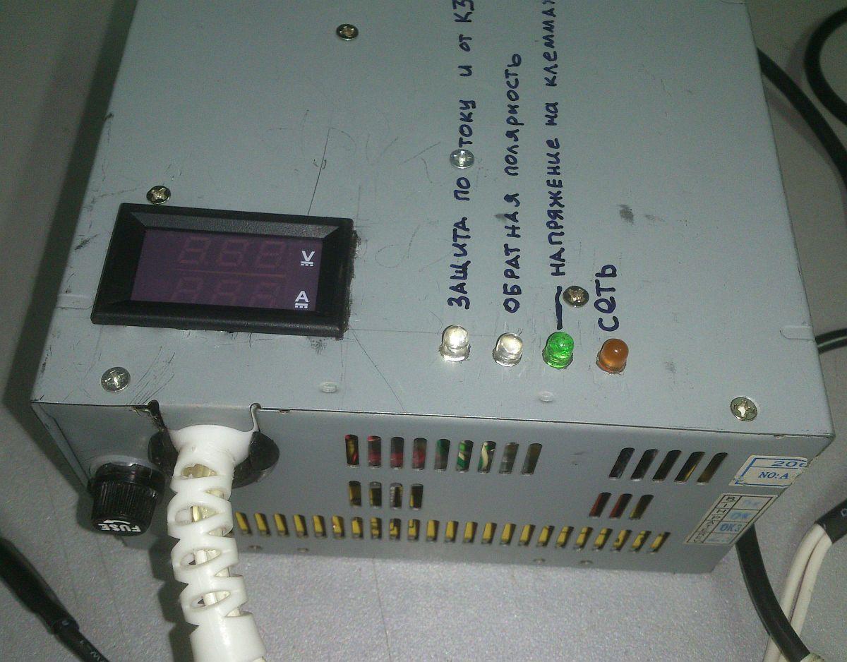 Зарядное, фото 2