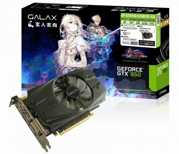 Galax GeForce GTX 950 LoVA