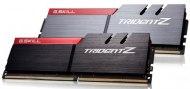 Иллюстрация к новости G.Skill предложит энтузиастам комплект оперативной памяти Trident Z DDR4-3866