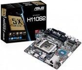 Иллюстрация к новости ASUS H110S1 и H110S2 - платы формата Mini-STX для процессоров LGA1151
