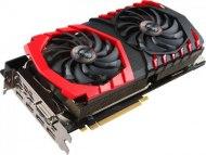 Иллюстрация к новости MSI анонсирует видеокарты GeForce GTX 1080 Ti серий AERO, ARMOR и GAMING