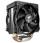 Иллюстрация к новости Gigabyte Technology официально представила процессорный кулер Aorus ATC 700
