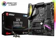 Иллюстрация к новости MSI анонсировала две новые геймерские материнки под процессоры Intel Coffee Lake