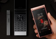 Иллюстрация к новости Samsung W2019: смартфон-раскладушка премиум-класса с двойной камерой