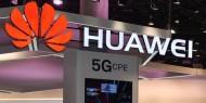 Иллюстрация к новости Запрет использования 5G-оборудования компании Huawei в Новой Зеландии