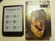 Иллюстрация к новости Электронная книга PocketBook 740 Dark Brown. Обзор и отзыв о покупке.