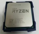 Иллюстрация к новости Мини-обзор и тесты процессора AMD Ryzen 5 1600X AM4