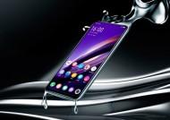 Иллюстрация к новости Vivo APEX 2019: первый в мире смартфон без кнопок и отверстий на базе Snapdragon 855