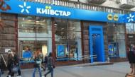 Иллюстрация к новости Киевстар с 15 января по 15 февраля 2019 года предложит абонентам новые тарифы и прекратит действие некоторых устаревших тарифных планов.