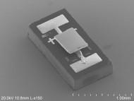 Иллюстрация к новости Предложен необычный метод охлаждения чипов с помощью светодиодов