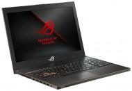 Иллюстрация к новости ASUS готовит по меньшей мере три ноутбука с AMD Ryzen и NVIDIA Turing