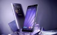 Иллюстрация к новости HTC оснастила смартфон U19e экраном FHD+ без выреза и чипом Snapdragon 710