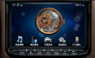 Иллюстрация к новости У HTC готова автомобильная медиасистема на базе Android