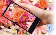 Иллюстрация к новости Sharp инвестирует в производство экранов для смартфонов