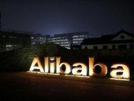 Иллюстрация к новости Alibaba и China Telecom объединились для продажи смартфонов