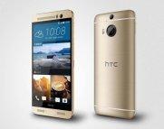 "Иллюстрация к новости 5,2"" смартфон HTC One M9e в пластиковом корпусе замечен в Китае"