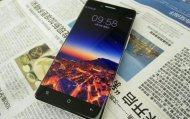 Иллюстрация к новости «Безрамочный» смартфон Oppo R7 дебютирует 20 мая: цена составит от $500 до $600