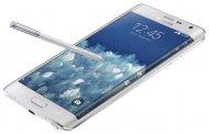 Иллюстрация к новости Фаблеты Samsung Galaxy Note 5 и Note Edge 2: детали о технических характеристиках
