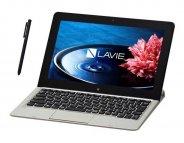 Иллюстрация к новости NEC представила гибридный планшет с чипом Core M за $1300