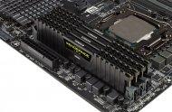 Иллюстрация к новости Corsair выпустила первые в мире комплекты небуферизованной памяти DDR4 на 128 Гбайт