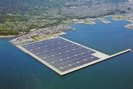 Иллюстрация к новости Kyocera создала самую большую в мире солнечную электростанцию на воде