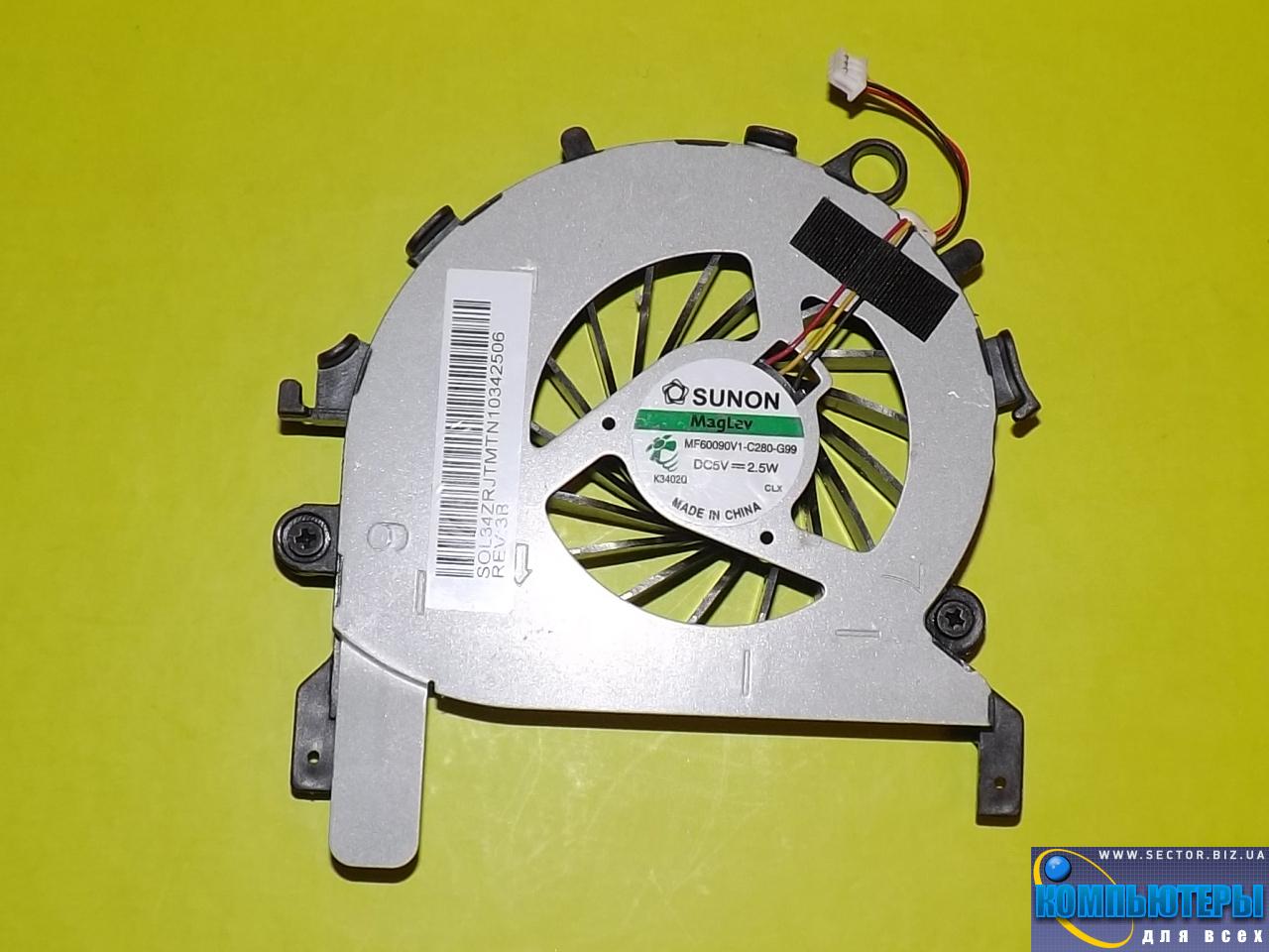 Кулер к ноутбуку Acer TravelMate 5360 5760 5760G 5760Z 5760ZG p/n: MF60090V1-C280-G99. Фото № 2.