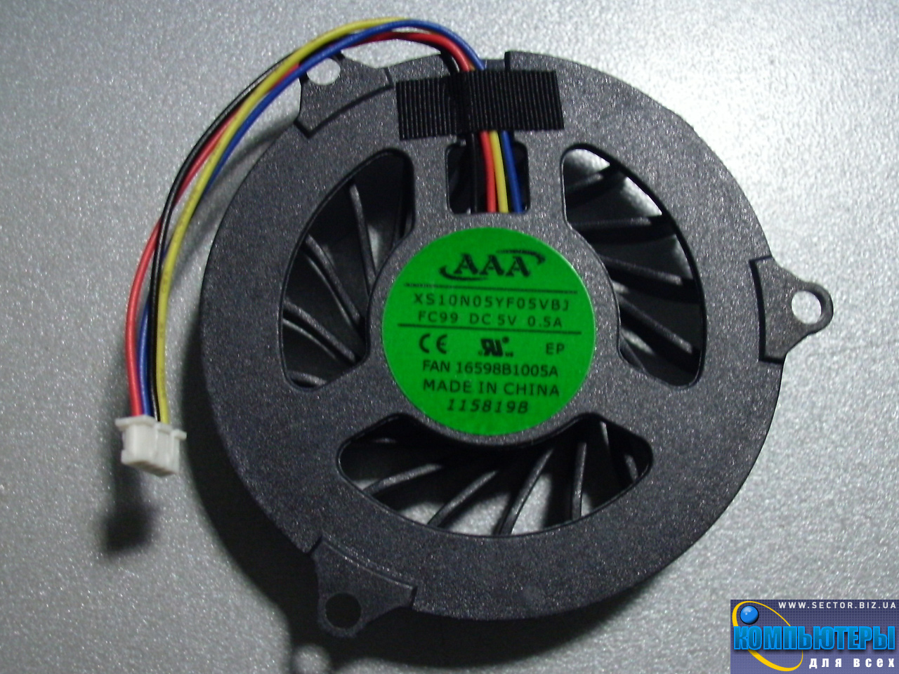 Кулер к ноутбуку Dell Studio 1535 1536 1537 1555 1556 1557 1558 PP33L p/n: XS10N05YF05VBJ. Фото № 2.